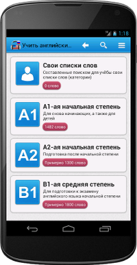 2. It keeps you motivated to learn Russian
